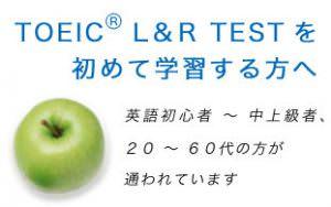 toeic_listening and reading test _for beginner